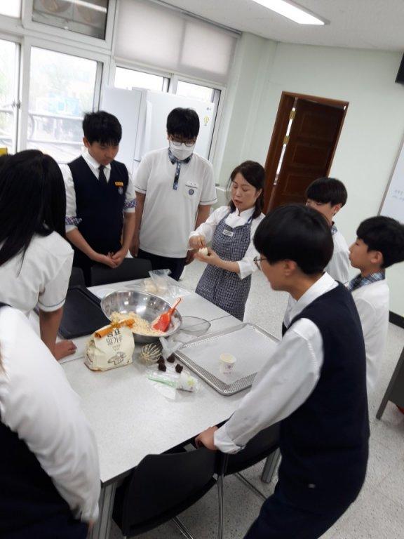 2018학년도 1학기 방과후학교 제과제빵반 활동1
